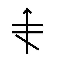 Секретные знаки руны атамана черного знаки Черта  - Руна атамана Чёрного.jpg