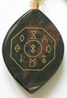 Обсидиан - obsidian-kulon.jpg