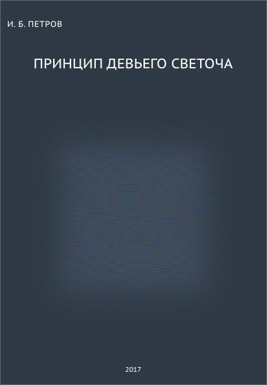 Обложка - Обложка.jpg