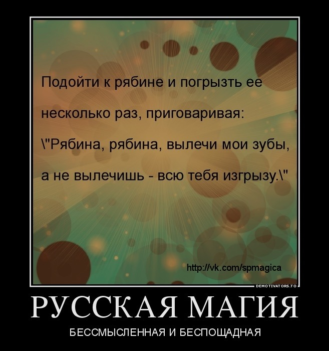Анекдоты, и ходячие анекдоты - image-18.jpg