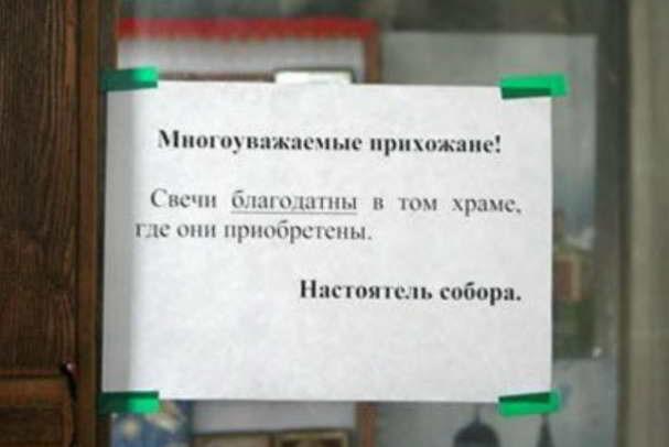 Анекдоты, и ходячие анекдоты - image-10.jpg