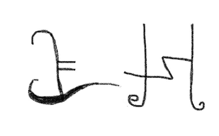 Кипарис - став для похудения Maelinhon  - ввв.jpg