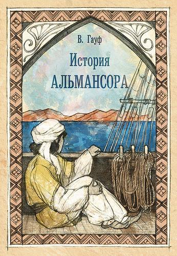 Деревенские байки, сказки о ведьмах и не только... - 8486164875_ef6bb778cb.jpg