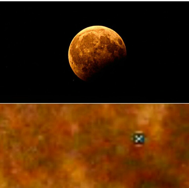Луна и спутник. - IMG_20170810_234103.jpg