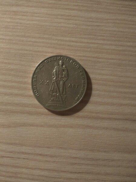 Сын нашёл монетку - f8r0iKCheug.jpg
