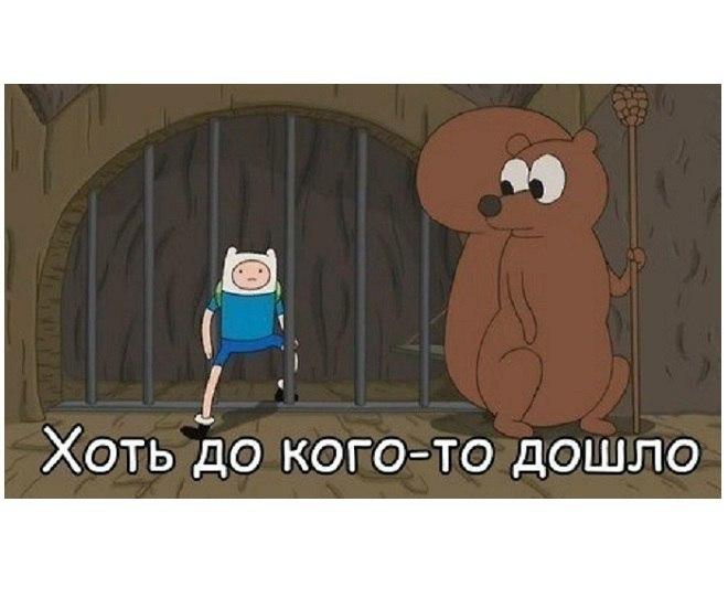 Как работают руны: Стародел и Новодел - ztcoNI3zN-w.jpg