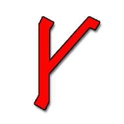 Значение и смысл Славянских рун, личные наработки - Крада.jpg