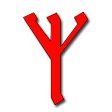 Значение и смысл Славянских рун, личные наработки - мир3.jpg