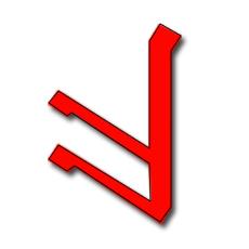 Значение и смысл Славянских рун, личные наработки - есть3.jpg