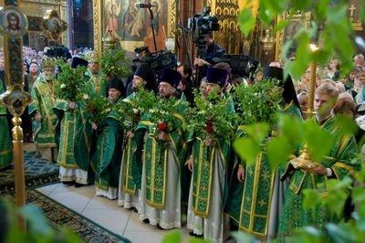 Праздник Троица, заговоры, обряды, ритуалы - Троица.jpg