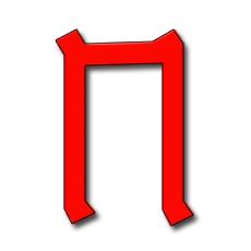 Значение и смысл Славянских рун, личные наработки - перун3.jpg