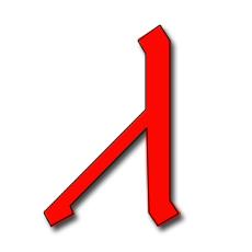 Значение и смысл Славянских рун, личные наработки - алатырь2.jpg
