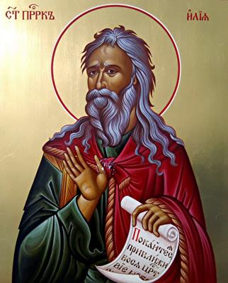 Ильин день, Илья-пророк 2 августа . Приметы, обычаи, заговоры - Икона св. Илии.jpg