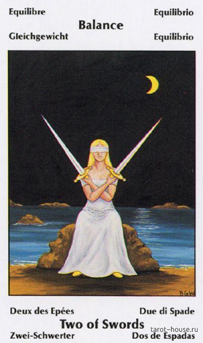 Анализ одиночества на 5 карт на таро Barbara Walker до 6.10 - 2 ме.jpg