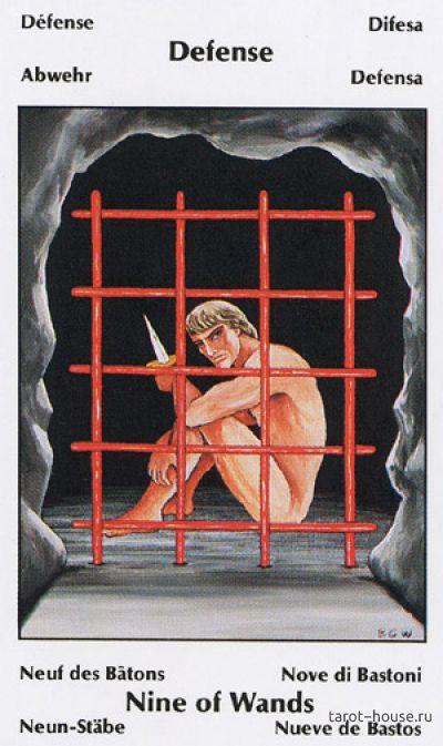 Анализ одиночества на 5 карт на таро Barbara Walker до 6.10 - 9 же.jpg