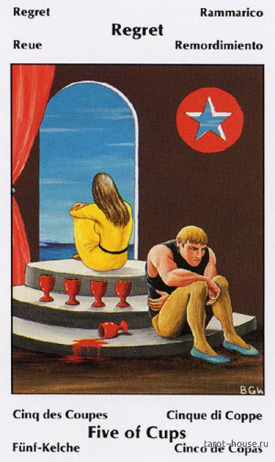 Анализ одиночества на 5 карт на таро Barbara Walker до 6.10 - 5 куб.jpg