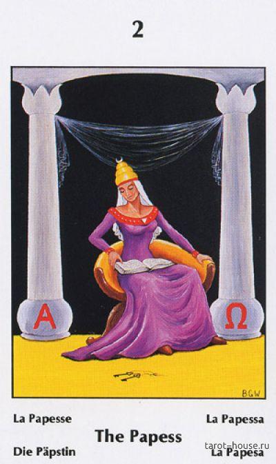 Анализ одиночества на 5 карт на таро Barbara Walker до 6.10 - жрица.jpg