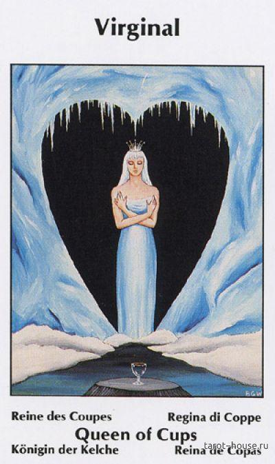 Анализ одиночества на 5 карт на таро Barbara Walker до 6.10 - королева ку.jpg