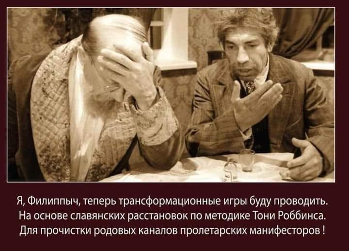 Правда и вымысел про РОД. Критика. - 0111.jpg