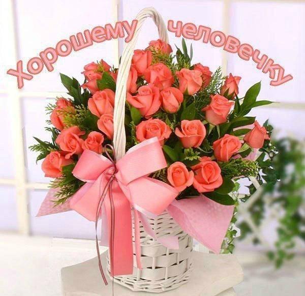 Огромная благодарность Sage_Arina - orig_711f3f7e78933d8b1c40f5ae7444897f.jpg