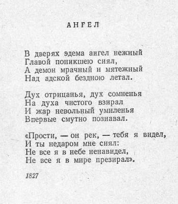 Чужие стихи, которые мы любим. - Untitled 1.jpg