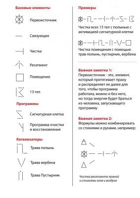 Магический конструктор (алфавит) - vj0n4_worI4.jpg