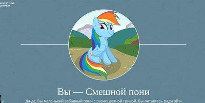 Какая вы лошадь?  - PicsArt_1389434306970.jpg