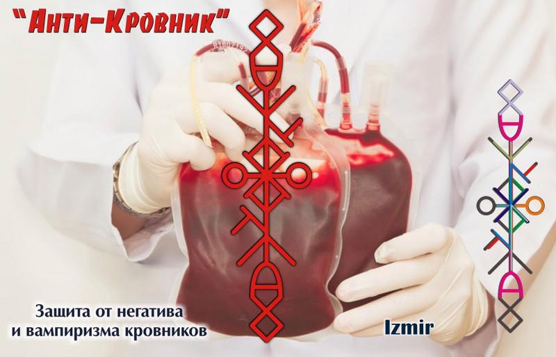 Подскажите формулу. Тема для ленивых  - krovnik.jpg