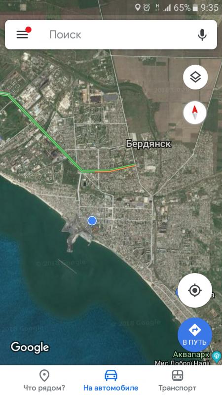 План местности города. - Screenshot_20180627-093526.png