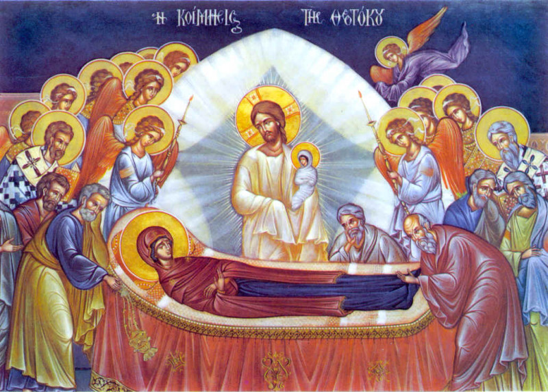 Успение Пресвятой Богородицы 28 августа . Обряды, молитвы, заговоры - Успение Пресвятой Богородицы.jpg