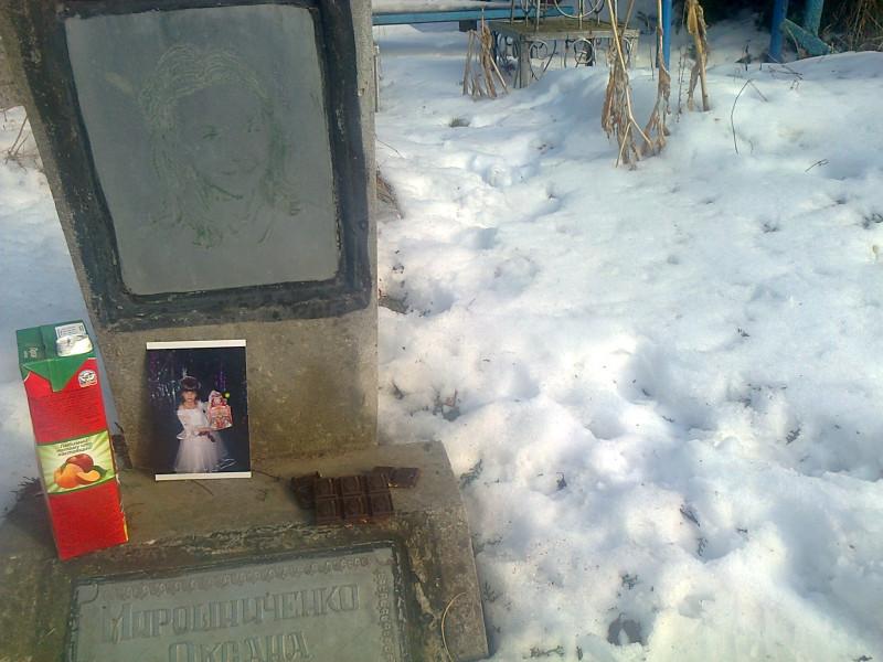 Тянет на кладбище - о0002.jpg