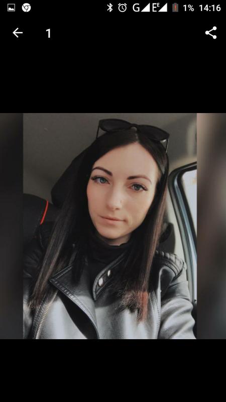 Анастасия - Screenshot_20190505-141633.png